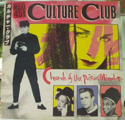 Vinyleticketomania Prix estimations Disques vinyles Vinyls Maxi Single 45 tours Culture Club Church Of The Poison Mind Pochette recto 1983 Virgin Musiciens : Boy George - John Moss - Mickey Craig - Roy Hay - Remix Dub Tubes New Wave années 80 - Import du Japon